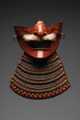 Japanese Menpo